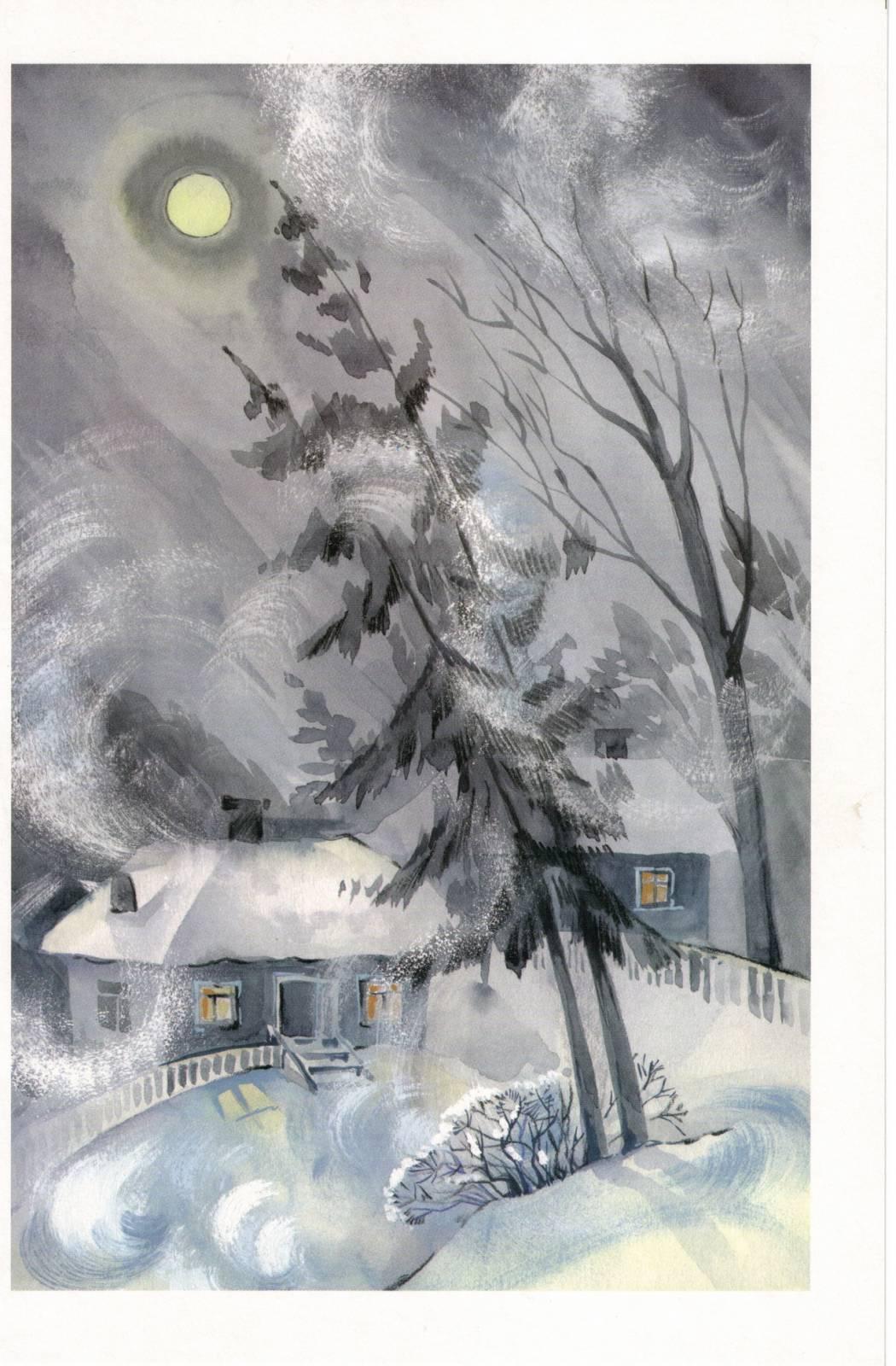 Зима рисунки буря 6